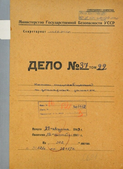 Dyatlov Pass: Case file cover