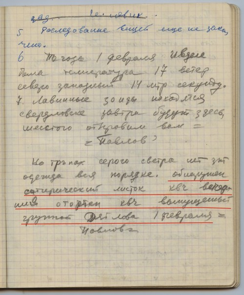 Dyatlov Pass: Radiogram from Ivdel on 4 Mar 1959