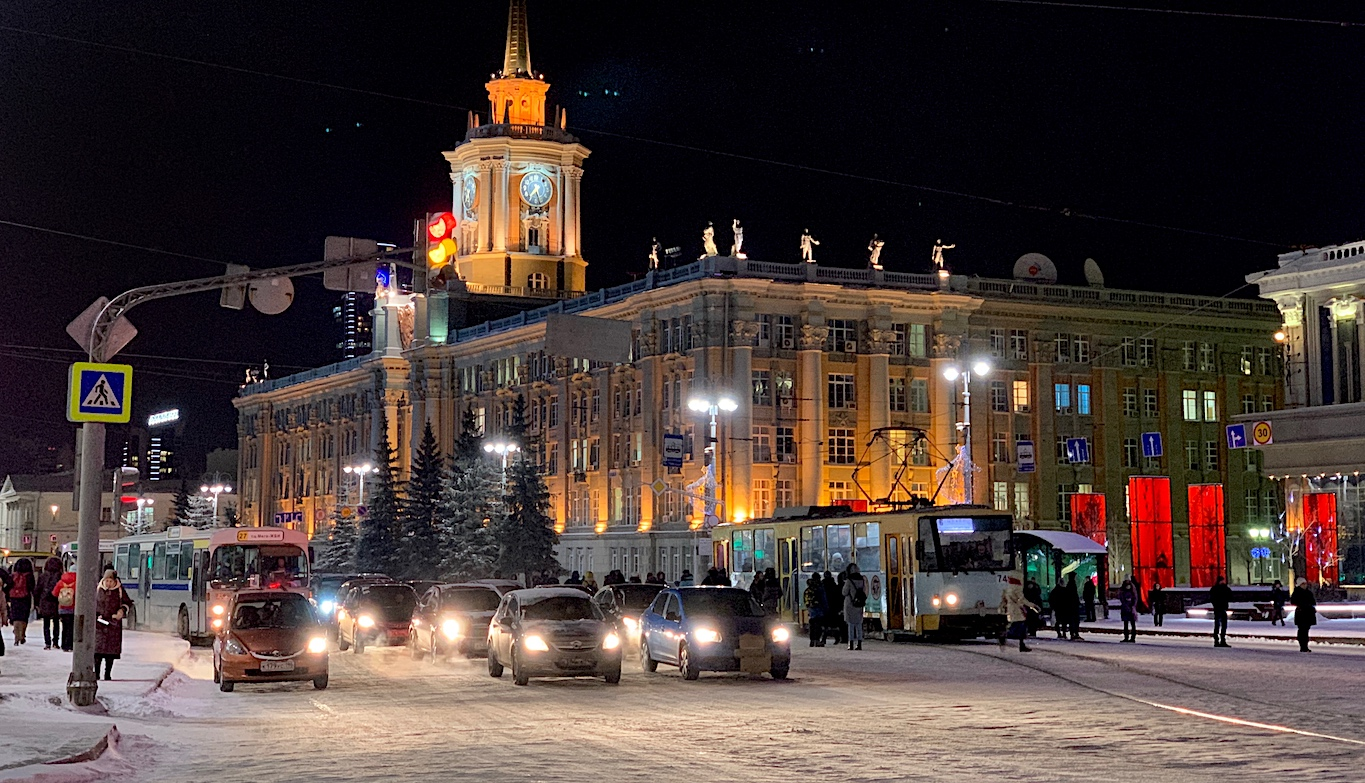 Dyatlov Pass: Many thanks to the inhabitants of Yekaterinburg for a welcoming stay