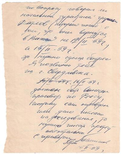 Dyatlov Pass: Tempalov memo