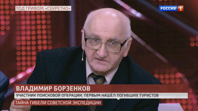 Dr. Vladimir Borzenkov on Russian TV1 with Malahov