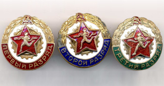 Dyatlov Pass: Badges Class 1, 2 and 3