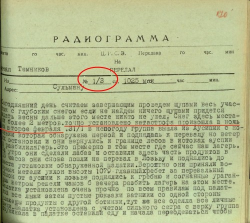 Dyatlov Pass: Radiogram dated 1/III from the case files