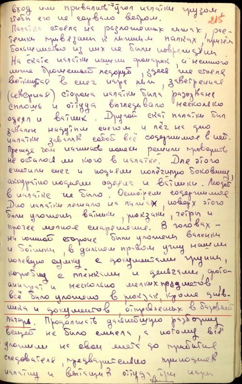 Dyatlov Pass: Atmanaki witness testimony