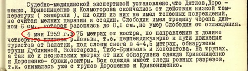 Dyatlov Pass: Resolution to close the case