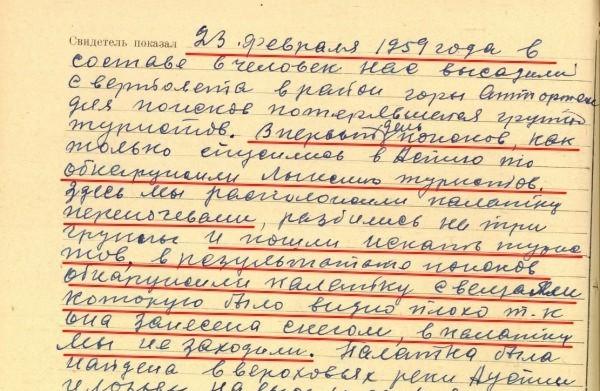 Dyatlov Pass: Testimony of Pashin