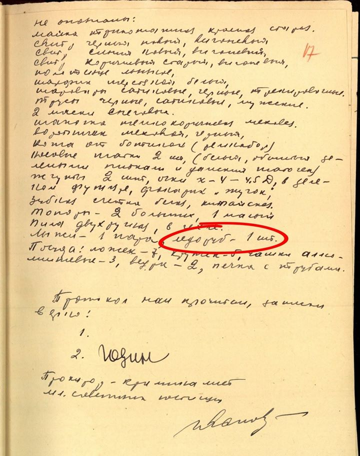 Dyatlov Pass: From the inventory of the Dyatlov group tent, circled in red is ice axe - 1 pc