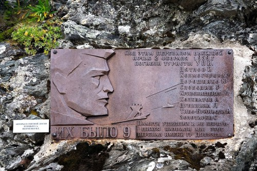 Dyatlov Pass: The memorial today