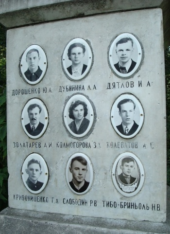 Dyatlov group  monument in Mihaylovskoe cemetery