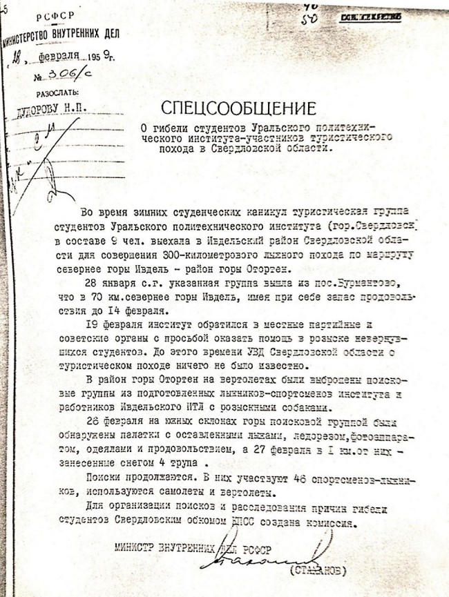 Dyatlov Pass: Special report signed by the Minister of the Interior of the RSFSR