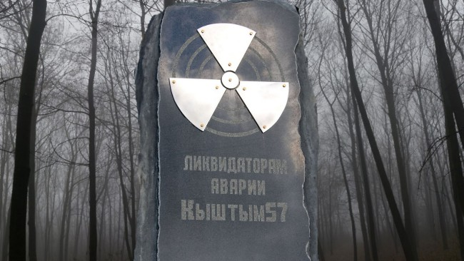Dyatlov Pass: Kyshtym disaster memorial