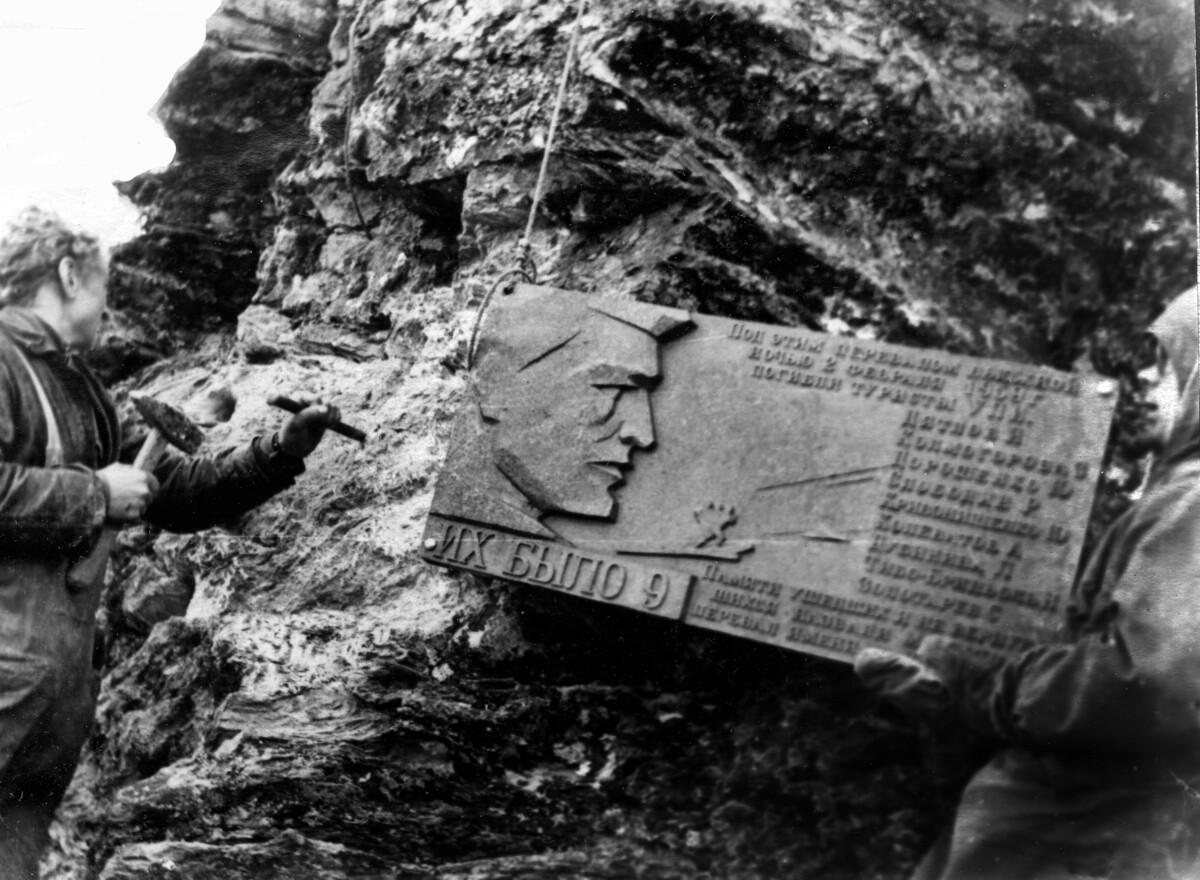 https://dyatlovpass.com/resources/340/gallery/Dyatlov-Pass-Yakimenko-1963-42.jpg