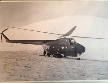 "Mi-4 at the pas, board №14 (Potyazhenko aircraft commander). From the archive of V.V. Potyazhenko. Album page caption: ""1959. Mt Atarten"""