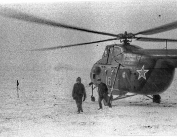 Helicopter. Board №16 of the 142nd Separate Air Medical Squadron