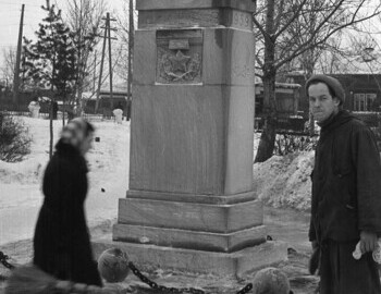 24 Jan 1959 Monument of Serov