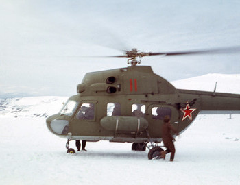 A military helicopter on Chivruay piloted by Captain Eugene Panko