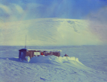 Chivruay incident search cabin in the winter of 1990