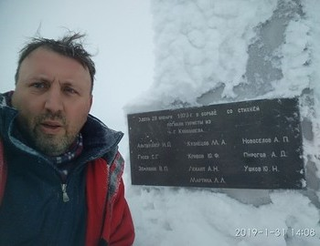 Victor Voroshilov at the Chivruay Pass January 31, 2019