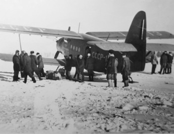 Aircraft AN-2 at the airfield Aramil, Svredlovsk