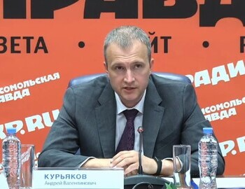Andrey Kuryakov - Press Conference July 11, 2020