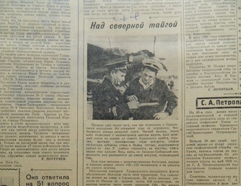 Newspaper clipping from 16-17 August 1958