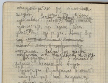 Maslennikov notebook 2 - scan 20
