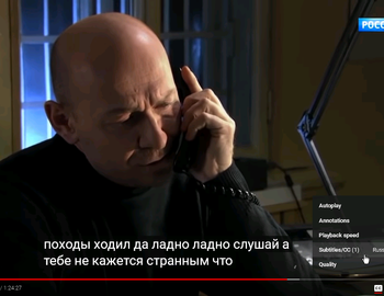 3. Go to Subtitles/CC         Russian (auto-generated) ›