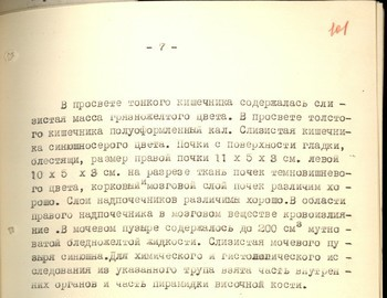 101 - Autopsy report of Rustem Slobodin