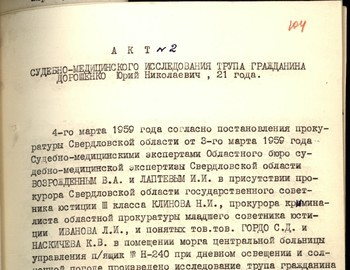 104 - Autopsy report of Yuri Doroshenko