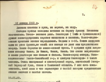 27 - Copy of Dyatlov group diary