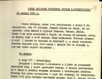 29 - Copy of alleged Kolmogorova's diary