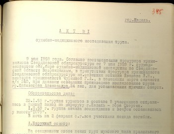 Autopsy report of Kolevatov