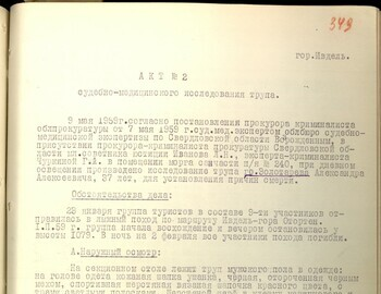 Autopsy report of Semyon Zolotaryov dated May 9, 1959 - case file 349