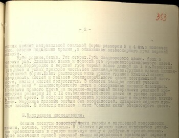 Autopsy report of Thibeaux-Brignolle dated May 9, 1959 - case file 353