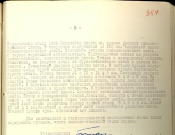 Autopsy report of Thibeaux-Brignolle dated May 9, 1959 - case file 354
