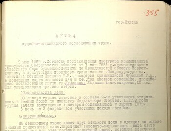 Autopsy report of Lyudmila Dubinina dated May 9, 1959 - case file 355
