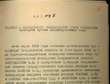 95 - Autopsy report of Rustem Slobodin