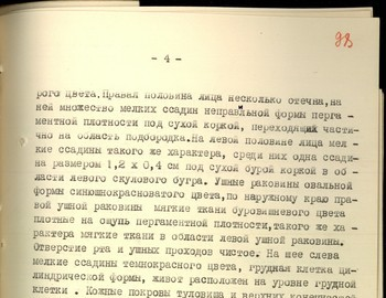 98 - Autopsy report of Rustem Slobodin