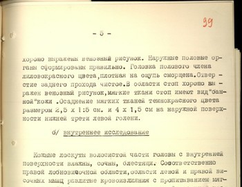 99 - Autopsy report of Rustem Slobodin