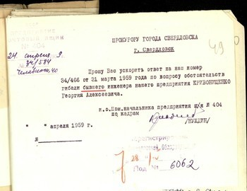 Nuzhdin inquiry to Ivanov 24 Apr 1959