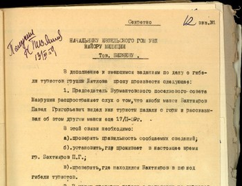 12 - Order to Militia Major Comrade Bizyaev