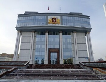 5.II.2019 - Legislative Assembly of the Sverdlovsk Region