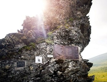 Dyatlov group memorial plaque on Kholat Syakhl mountain, Northern Urals