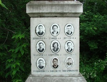 Dyatlov group monument erected in 1962 in Mihaylovskoe cemetery, Sverdlovsk