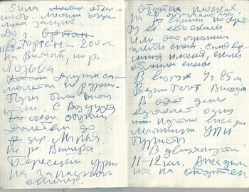 Grigoriev notebook 8 - scan 5