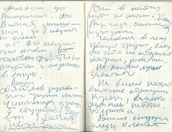 Grigoriev notebook 8 - scan 10