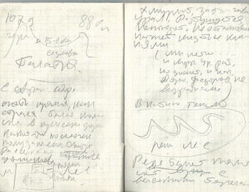 Grigoriev notebook 8 - scan 15