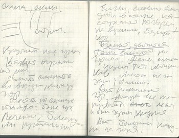 Grigoriev notebook 8 - scan 19