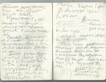 Grigoriev notebook 8 - scan 20