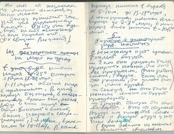 Grigoriev notebook 9 - scan 9